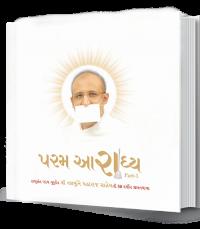 param-aaradhya