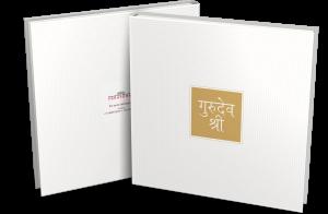 param gurudev shree - Copy